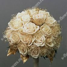 Букет невесты номер - 1089